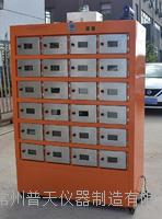 **土壤干燥箱24格(气体外排式) PTTRX-24PT