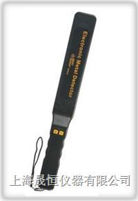 AR934手持式金屬探測器 AR934