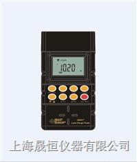 AR831+15米超聲波測距儀 AR831+