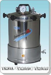 手提式不鏽鋼電熱壓力蒸汽滅菌器 YX280A