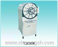 全自動控製臥式圓形電熱壓力蒸汽滅菌器 YX600W