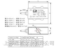 S40/2T稱重傳感器