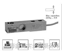 HLCD1/1.76T稱重傳感器