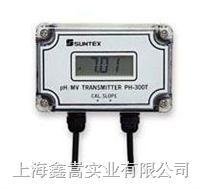 PH-300T型pH/ORP傳訊器