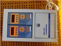 KB2100II,漢威KB2100II,氣體報警器 KB2100II