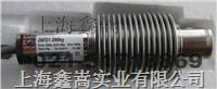 HBM稱重傳感器 Z6FD1