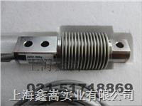 Z6FD1/1T稱重傳感器 Z6FD1/1T