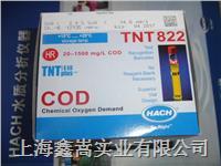 哈希COD試劑 TNT822