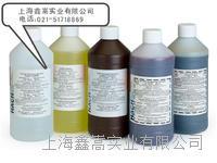 哈希氨氮測定,哈希hach,哈希試劑,哈希 哈希試劑