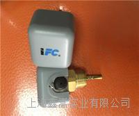 流量开关HF68,HF68流量控制 HF68