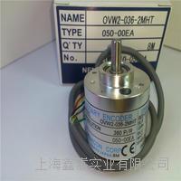OVW2-036-2MHC内密控编码器