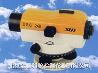 水准仪DSC240 DSC240