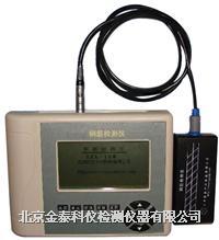 钢筋检测仪  TL-180