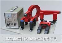 便携式系列多用磁粉探伤仪