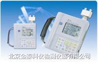 SA-78双通道振动及噪音分析仪 SA-78