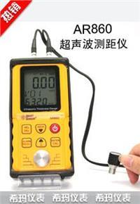 超声波测厚仪AR860**北京金泰科仪批发零售 AR860