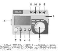 接地电阻测试仪北京批发,数字接地电阻测试仪校准 7856