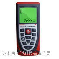 矿用本质安全型激光测距仪  型号:SH-GYHJ-200J SH-GYHJ-200J