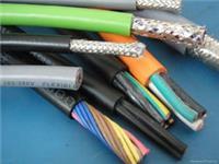 銅芯耐熱聚氯乙烯絕緣本安控制電纜 IA-VP3V22-2-105