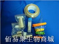 viskase透析袋MD25(8000-14000) T25-14-005