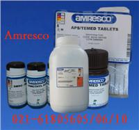 UREA - Amresco-0568