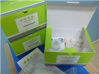 E.Z.N.A. MicroElute X-Press Blood RNA Kit,血液和病毒RNA提取试剂盒系列,现货 R6523