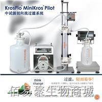 KrosFlo MiniKros Pilot 中試級切向流過濾系統