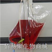 天津灝洋懸浮細胞培養袋 N2000TBD