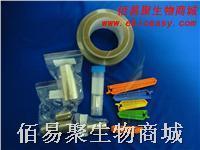 聯合碳化透析袋MD10(1000) T10-10-005