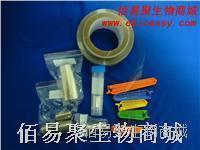 viskase透析袋MD10(5000) T10-50-005