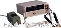 PC27系列數字式自動量程(高壓)絕緣電阻表(兆歐表) PC27-1、-2H、-3H、-4、-7H、PC27-5G、PC27-6G