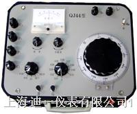 QJ44型直流雙臂電橋 QJ44