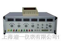 YS106B型單相程控工頻功率電源
