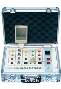 PS34AC型便攜式在線三相電能表校驗儀 PS34AC
