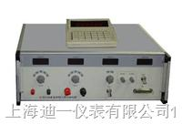 單相程控工頻功率電源 YS106B