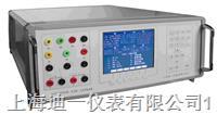 XF1B-F型交流采樣器、變送器、儀表校驗裝置