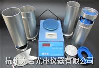 电子容重器(带打印) GHCS-1000