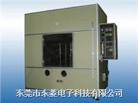 電線電纜耐燃燒試驗室 DL-8802C