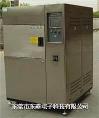 三箱式高低溫沖擊試驗箱 DLG-4100