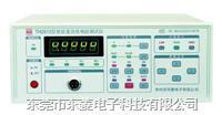 直流低電阻測試儀 TH2512/TH2512A/TH2512B