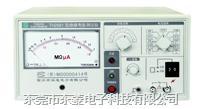 絕緣電阻測試儀 TH2681/TH2681A