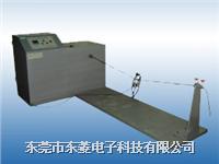 電線扭絞試驗機
