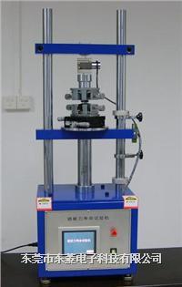 觸控式插拔力試驗機 DL-1220A