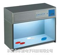 四光源標準光源箱 T60-4