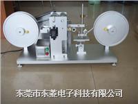 RCA紙帶耐磨試驗機 DLS-3306