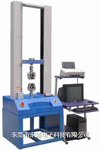 電子萬能試驗機 DL-8000