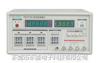 電感測量儀