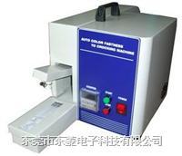 色牢度測試儀 DLF-3216
