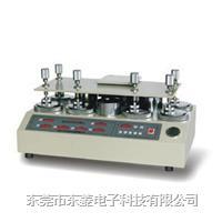 全自動織物平磨儀 DLF-3217