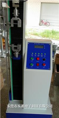 拉力試驗機 DL-8200